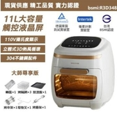 24H發 比依空氣烤箱空氣炸鍋電烤箱110V全自動大容量智