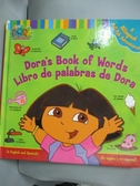 【書寶二手書T5/兒童文學_YDR】Dora s Book of Words Libro de Palabras de Dora_Phoebe Beinstein