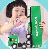 汽車玩具兒童模型大號慣性集裝箱男孩3-6歲大卡車玩具車大號貨車 DR9622【男人與流行】