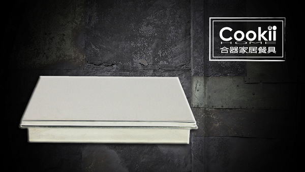 【豆腐盤.含蓋子】30.5x22x5cm 專業料理餐廳廚房豆腐盤【禾器家居】餐具 16Ci0207