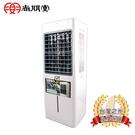 尚朋堂15L環保移動式水冷器 SPY-E...