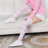 襪子女 長筒襪 秋冬條紋過膝顯瘦運動騎行襪中筒堆堆襪子高筒襪及膝襪【多多鞋包店】ps1577
