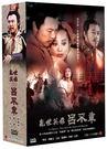 亂世英雄呂不韋 DVD ( 張鐵林/寧靜/陳好/石爻/劉晶晶/吳軍/王帆/高亞麟/林靜/高虎 )