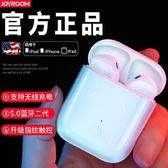 無線藍芽耳機iPhone通用蘋果X迷你超小跑步隱形運動雙耳入耳式 歌莉婭