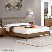 【森可家居】維爾達6尺雙人床 8CM648-4 不含床墊 雙人加大