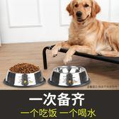 不銹鋼狗碗狗食盆貓咪碗寵物碗單碗【步行者戶外生活館】