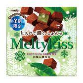 明治夾餡巧克力-抹茶口味 【康是美】