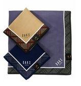 【京之物語】日本製DAKS經典斜格紋邊框男性絲巾手帕-卡其色/紫色/藍色