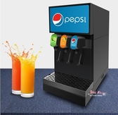 可樂機 百事可樂機商用碳酸飲料機冷飲機三閥可口可樂碳酸現調機T