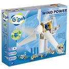 【智高 GIGO】風力發電 #7324-CN