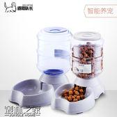【618好康又一發】狗狗喂食器自動喂食器貓咪自動飲水器寵物用品