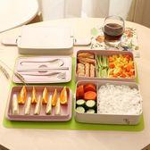 便當盒 學生飯盒便當盒日式可愛微波爐餐盒2層分格長方形多層壽司盒 萬聖節