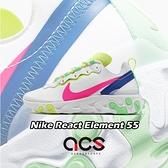 【四折特賣】Nike 慢跑鞋 Wmns React Element 55 白 粉紅 女鞋 運動鞋 【ACS】 CU3011-161