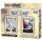特價 WIXOSS 戰鬥少女  WXD-01 純白希望 套牌_WX80879