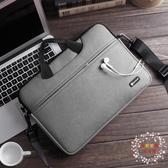 電腦包筆電包13.3 14 15.6寸男女手提單肩macbook蘋果air時尚正韓【限時八折】