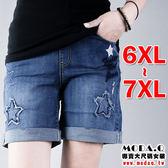 *MoDa.Q中大尺碼*【K3555-1F】潮流拼刷破星星設計反摺5分牛仔褲
