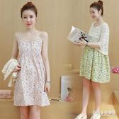 孕婦套裝 夏季小清新吊帶連身裙 短袖上衣時尚款兩件套 yu4019『俏美人大尺碼』