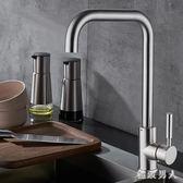 廚房冷熱水龍頭洗菜盆304不銹鋼水槽龍頭家用洗手盆碗池萬向單冷TA6042【極致男人】