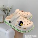 洞洞鞋女ins潮韓版外穿防滑夏季護士半包頭宿舍學生可愛涼拖鞋女l 設計師生活