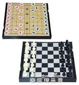 中國象棋兒童成人家用大號折疊磁性棋盤學生 仿實木象棋套裝  麥琪精品屋