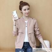 韓版休閒秋季女裝外套百搭矮個子棒球服夾克小外套開衫潮  4.4超級品牌日