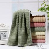 毛巾4條裝家用120g加厚竹纖維毛巾