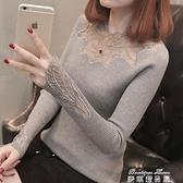 長袖針織衫 毛衣打底衫女春秋冬裝2020年新款洋氣百搭蕾絲針織衫上衣內搭修身 麥琪精品屋
