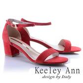 ★2018春夏★Keeley Ann優雅迷人~素面ㄧ字飾釦全真皮中跟涼鞋(紅色) -Ann系列