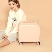 迷你行李箱 行李箱小寸女小型輕便迷你密碼拉桿18寸20旅行小號飛機可登機箱子