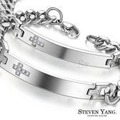 西德鋼飾「忠貞誓言」情侶對手鍊鋼手鍊 十字架 單個價格