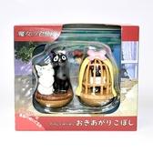 魔女宅急便 黑貓 不倒翁 場景組 日本正版 景品