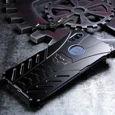 VIVO NEX 螢幕指紋版 金屬殼 vivo nex 手機殼 保護殼 金屬邊框 全包 防摔 鎖螺絲 創意支架蝙蝠俠