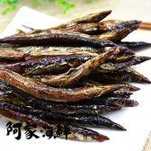日本佃煮燒女子(佃煮小魚乾) 200g±5%/盒