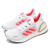 【六折特賣】adidas 慢跑鞋 UltraBOOST Summer.RDY 白 粉紅 女鞋 涼感 透氣 愛迪達 運動鞋【ACS】 FW9773