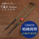 【菲林因斯特】cam-in CAM180...