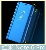 紅米 Note 6 Pro 電鍍鏡面皮套 側翻皮套 半透明 支架 免翻蓋 包邊 皮套 時尚簡約 保護套 手機殼