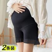 孕婦安全褲低腰防走光懷孕期夏季薄款打底褲大碼莫代爾短褲子 艾瑞斯居家生活