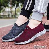安全老人鞋正品春夏季新款透氣軟底女媽媽中老年健步鞋爸爸 花樣年華 花樣年華