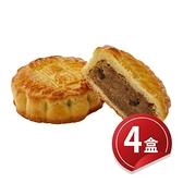 《好客-順利餅舖》大餅-香菇滷肉(1入/盒),共四盒(免運商品)_A066002