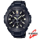 G-SHOCK G-STEEL 黑鋼戰士太陽能三眼雙顯多功能電子錶 GST-S130BD-1A 公司貨|名人鐘錶高雄門市