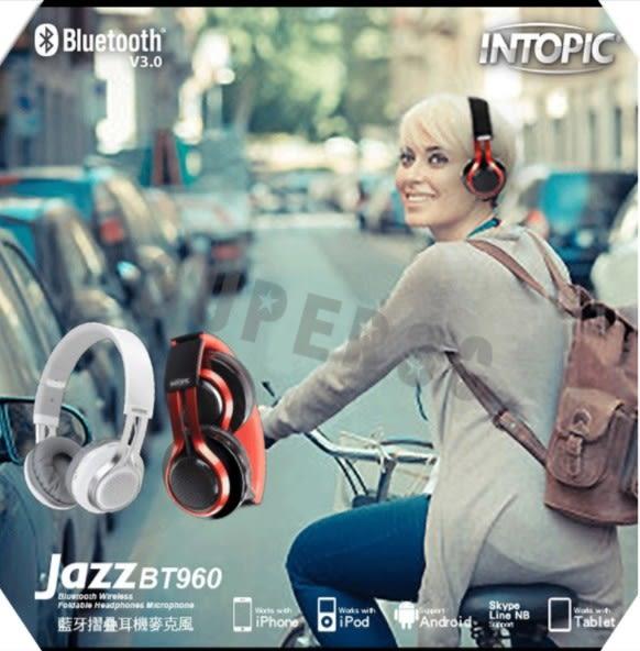 新竹【超人3C】 BT960 藍牙無線耳機 廣播FM 記憶卡 內建麥克風 藍芽音樂耳機