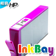 HP NO.920XL CD973AA(紅色)【適用】OFFICEJET 6000/6500W/7000/ E709a/c/n/7000 /另有920XL黑/920XL藍/920XL紅/920XL黃
