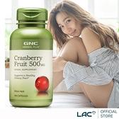 【LAC利維喜】GNC健安喜 蔓越莓膠囊100顆