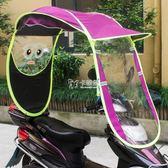 機車遮陽 新款可升降卡通黑膠電動車雨棚篷傘電瓶車雨棚曬罩摩托 卡菲婭