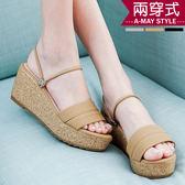 現貨-涼鞋-純色兩穿式厚底楔型涼鞋