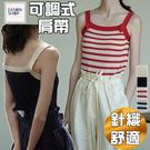 EASON SHOP(GQ2384)百搭款撞色拼接彈力貼身無袖可調式吊帶針織內搭背心女上衣服內搭衫修身顯瘦休閒