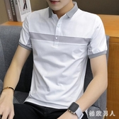 Polo衫2020夏季新款男士短袖大碼拼色小清新潮男韓版修身有領上衣翻領衫LXY7436【極致男人】