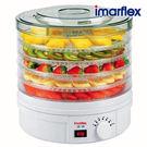 【艾來家電】 【分期0利率+免運】日本伊瑪 五層式低溫烘培溫控乾果機 IFD-2502