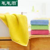 抹布6條抹布吸水洗碗布 百潔布廚房吸水毛巾大抹布去油家用家務清潔巾