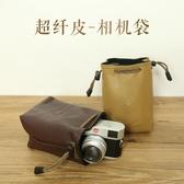 相機收納包微單相機包單反保護套內膽收納袋便攜皮佳能M6200D索尼a6000富士 韓國時尚週